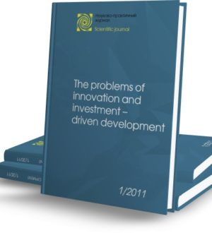 Journal Publication No. 1/2011